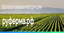Каталог сельзхозпродукции